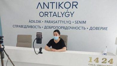 Photo of Астаналық АХАЖ қызмет түрлерін ұлғайтып жатыр