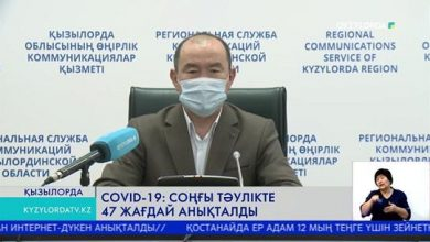 Photo of Қызылордада соңғы тәулікте 47 вирус жұқтырушы шықты