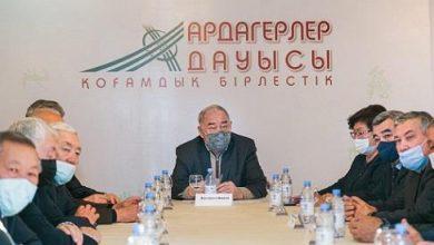 Photo of Қызылордада «Ардагерлер дауысы» атты қоғамдық бірлестік құрылды