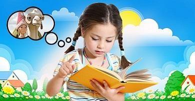 Photo of «Кітап оқыған баланың көкірегінде от жанады»