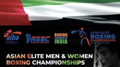 Photo of Бокс: Биылғы Азия чемпионаты Дубайда өтетін болды