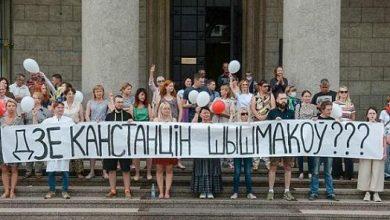 Photo of Минскіде музейдің директоры жоғалып кетті