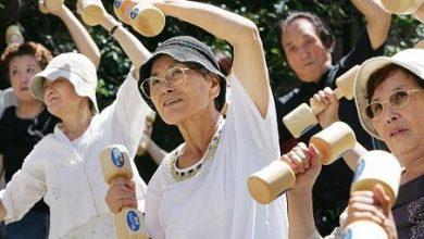 Photo of Жапонияда жасы 100-ге жеткендер саны 80 мыңнан асты