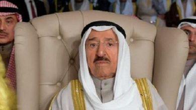 Photo of Кувейттің әмірі 91 жасында бақилыққа аттанды