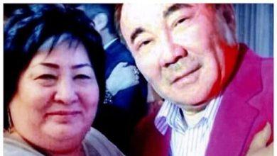 Photo of Болат Назарбаевтың бәйбішесі қайтыс болды