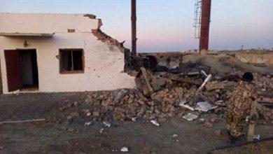 Photo of Қызылорда облысында мектеп қазандығы жарылып кетті