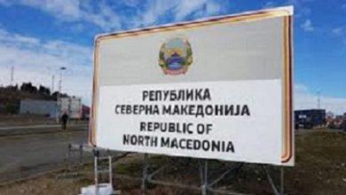 Photo of Солтүстік Македония Ресейдің кезекті елшісін елден қуды