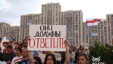 Photo of Еуроодақ бүгін Беларусь жөніндегі стратегияны анықтайды