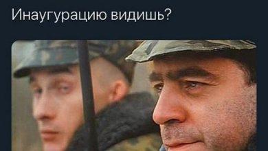 Photo of Лукашенконың жасырын инаугурациясы мемге айналды