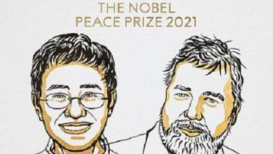 Photo of «Новая газетаның» басшысы Нобель сыйлығының лауреаты болды