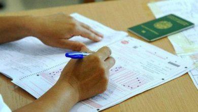 Photo of Өзбекстанда жоғары оқу орнын бітіру онлайн-форматта өтеді