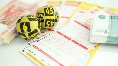 Photo of Башқұртстан тұрғыны лотереядан 132 млн рубль ұтты