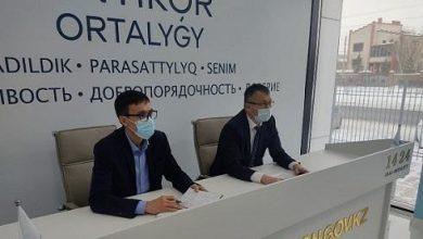 Photo of Комплаенс қызметтерін енгізу жөнінде семинар өткізілді